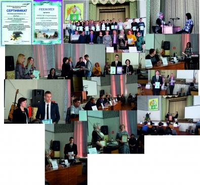 Заключительный этап пилотного проекта «Содействие занятости выпускников системы профобразования г.Острогожска